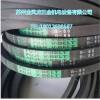 台湾山牌标准件三角带广角厂家促销《低价》同步带联组带