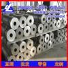 生产厂家5051管7050拉伸管3004精拉管51*54mm