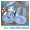 银箭胶印油墨用铝银浆,厂家直销