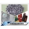 银箭凹印油墨用铝银浆,厂家直销