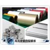 银箭高亮度银白铝银浆,细白型,厂家直销