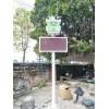标准工地七参数扬尘噪音在线监测设备无线传输数据至住建局云平台
