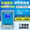 分体计时澡堂刷卡机 节水控制器 IC卡水控设备