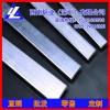 6063铝排,4032高强度电缆铝排切割*7075抗氧化铝排