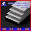高导电3003铝排*2A12铝排0.1mm,高精4032铝排