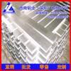 广东5052铝排-高品质6082超薄铝排,3004超宽铝排