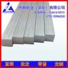 2011铝排1.9mm/7050规格铝排,5083耐磨损铝排