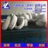 大量批发5052铝线,1100高拉力脱氧铝线-4032铝线