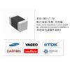 國巨貼片電阻代理  yageo電阻器 國巨電阻0603