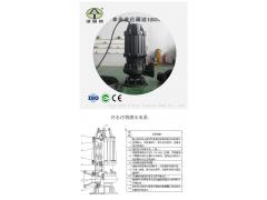 排污潜水泵QW_体积小噪声小功率大_电机4级