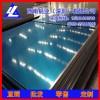 5056铝板*7A12防滑耐冲压铝板制造商,2011幕墙铝板