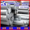 2011铝棒,4032高塑性空心铝棒制造商/6061航空铝棒
