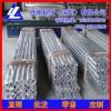 厂家直销3003铝棒,LY12耐冲压铝棒*4032挤压铝棒