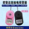 YJM-23蜂鸣型防触电报警器安全帽高压近电预警器