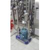 氧化鈰納米分散機