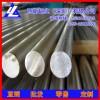 苏州6082铝棒,5052高塑性耐磨铝棒-4032合金铝棒