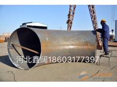 直缝弯头,DN400-DN2000,碳钢,不锈钢,合金钢