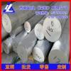 高塑性7A03铝棒,4032西南六角铝棒/6063拉花铝棒