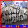 5083铝棒/2A12高品质合金铝棒,4032大直径铝棒切割