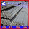 3003铝棒*高韧性6082耐高温铝棒,5056耐冲压铝棒