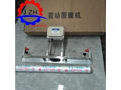 混凝土振平覆膜贴膜机 浇筑混凝土保养覆膜机新能源覆膜机