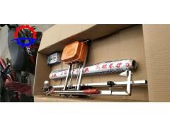 操作方便的塑料薄膜覆盖机 建筑浇筑水泥振平覆膜机