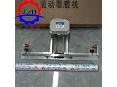 铝合金扎实混凝土振平薄膜覆盖机混凝土保湿膜贴膜机