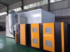 江苏工业废气处理设备废气净化设备价格