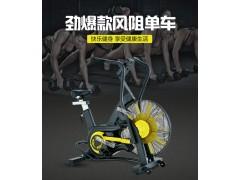 商用家用健身房中换用风扇动感单车鑫博现货批发零售