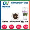 长宁桑葚果粉加工生产企业