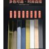 不锈钢包边线条平板装饰收边条背景墙边框钛金条地板压条吊顶腰线