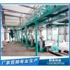 新疆芍藥籽榨油生產線,企鵝油脂設備效率高