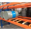 易达广州仓储货架 定制油桶货架化工厂原料罐货架