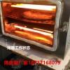 供應烤魚烤爐湖北省經銷商  烤魚爐價格