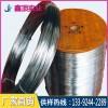 高電阻電熱合金絲,HRE電阻絲,hre電熱絲深圳,耐高溫絲