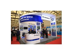 2021第二十屆杭州國際裝備制造業博覽會