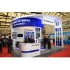 2021第二十届杭州国际装备制造业博览会