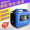 萨登2.5KW汽油数码变频发电机超静音小型家用房车发电机组