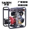 萨登2寸自吸水泵柴油自吸铁泵