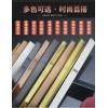 t型金属线条安装方法 规格 背景墙地板压条金属吊顶嵌入式