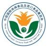 2019北京休閑食品暨進口食品展覽會