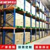 易达仓储货架定做食品货架饮料货架
