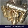 專業定制液壓油缸銅套,錫青銅銅套