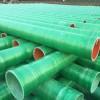 湖南桃源MFPT塑钢复合管玻璃钢电缆管玻璃钢电力管实力厂