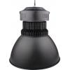 SW7430   無污染、無輻射LED高頂燈