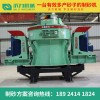 沃力矿山设备 广东中山制砂机 破碎效率高 厂家直销