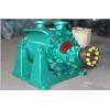 耐高温锅炉给水泵DG85-80*7型号说明