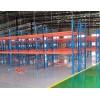 易達廣州貨架廠定制通廊式貨架冷庫高位貨架