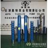 QJH系列不锈钢潜水泵AT400QJH型号