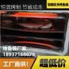 供應青島市烤魚專用烤箱  烤魚烤爐經銷商價格
